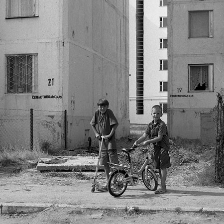 Kids with bikes, Ukraine, 2007.
