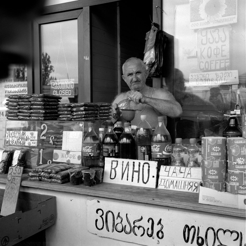 On the market in Kabuleti, Georgia